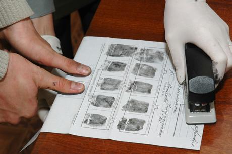 дактилоскопия 1
