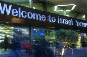 У всех въезжающих в Израиль туристов будут брать отпечатки пальцев