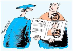 Выпускник отказался от получения паспорта